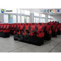 Electronic System 4D Movie Theater Red 4DM Cinema Motion Chair For Children Manufactures