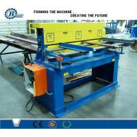 Powerful Roof Tile Metal Steel Slitting Line 235MPa / 345MPa / 550MPa Manufactures