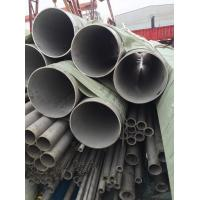 SAF 2507 UNS S32750 Stainless Steel Seamless Tube Duplex Steel Tube DIN1.4410 Manufactures