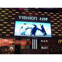 China Curved Screen Led Video Wall Panels 5500 CD/M² Brightness Low Power Consumption on sale