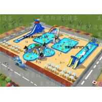 Giant Or Mini Portable Water Park Design Portable Business Water Park Plan Manufactures