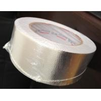 Air Condition Aluminium Foil Tape Offer Printing Bright Silver Manufactures