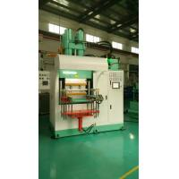 China Four Columns High Precision 200 Ton Vertical Rubber Injection Molding Machine on sale