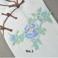 Custom Colorful Embroidered Tulip Floral Applique Patches Self Adhesive 22.5 CM X 16 CM Manufactures
