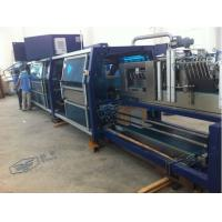 Buy cheap 3 in 1 Carton Shrink Wrapping Machine from wholesalers