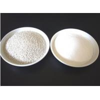 Animal feed additive 18% DCP dicalcium phosphate with good price on sale Manufactures