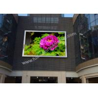 Energy Saving Fixed Installation Led Display Small Viewing Distance Manufactures