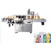 China HIG automatic round bottle sticker labelling machine ,SUS304 stainless steel  label sticking machine wholesale