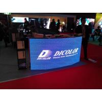 P4 Die-cast Aluminum Curved LED Screen Indoor Advertising Display Manufactures