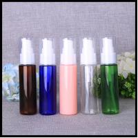 China Emulsion Empty Cosmetic Spray Bottles 30ml Capacity Liquid Dispensing Container on sale