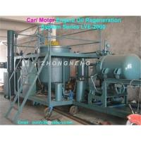 Oil purifier, engine oil purifier, car oil purifier , motor oil recycling machine Manufactures