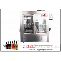China Rotary Crimping Electric ROPP Capping Machine 6 Heads For Aluminum Cap Bottles on sale