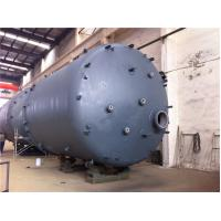 China Large Chemical Storage Tank , Durable Containers for Oxygen / Nitrogen / CO2 / Argon Holding on sale