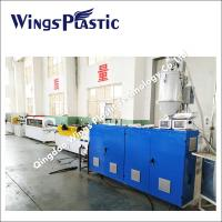 China Plastic DWC Pipe Manufacturing Machine / HDPE Corrugated Pipe Extrusion Line on sale