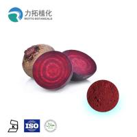 China Anti Tumor Fruit Green Superfood Powder With Pharmaceutical , Food Grade on sale