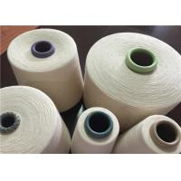 Worsted Weight Polyester Cotton Blend Yarn Undyed NE40 For Garments Manufactures