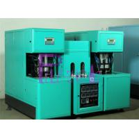 10ml - 2000ml Carbonated Water Bottle Making Machine For Beverage Plant Manufactures