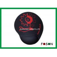 Silicone Mouse Pad Wrist Rests,Ergonomic Mouse Mat Manufactures