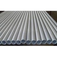Round Shape Stainless Steel Heat Exchanger Tube Customization Acceptable Manufactures