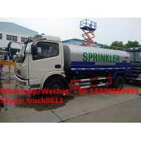 Quality water truck, water truck on sale of truck001-com