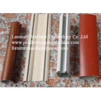 aluminum alloy skirting board profile wrapping machine Manufactures