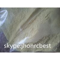 99% purity  muscle growth Trenbolone Steroids / Trenbolone Enanthate CAS 472-61-546 raw yellow powder Manufactures