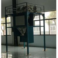 XYC-Q25B chinese packaging machine and electronic weighing scale/sugar package machine Manufactures