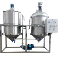 China Two Tanks Oil Refinery Machine 1.5 Kw Power Low Noise For Crude Edible Oil on sale