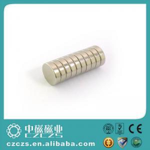 China 12mmx2mm N52 NdFeb Magnet Rare Earth Neodymium Magnet in +/- 0.01 Torelance on sale