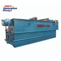 China 1-300 m3/h Sewage Treatment Plant , Carbon Steel Dissolved Air Flotation System on sale