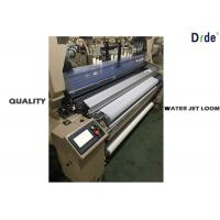 High Performance 7.5 Foot Water Jet Loom Machine For Weaving Spandex Fabric Manufactures