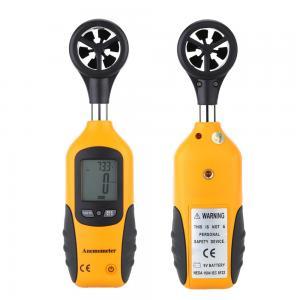 China Handheld Pocket Size LCD Screen Display Digital Anemometer Wind Speed Measurement Measuring Tool on sale