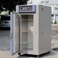 China Meidical Products Laboratory  High Temperature Industrial Hot Air Drying Oven on sale