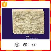 Quality Light weight waterproof exterior foam stone wall panels for sale