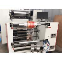 Security Labels High Speed Flexo Printing Machine 360 Degree Adjustment For Web Manufactures