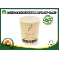 China Printed 12 Oz / 16 Oz Double Wall Paper Cups Disposable With Plastic Lid on sale
