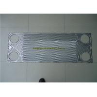 Quality Sealing Groove Plate Heat Exchanger GC51 Parts Strengthened With Corner Hole for sale