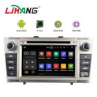 China Avensis GPS Navigation Toyota Verso Dvd Player , Canbus SWC USB Toyota Dvd Player on sale