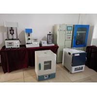 China Online Foundry Sand Testing Equipment Computer Control New Design Circuit Board on sale