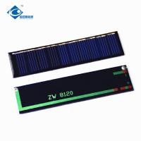 China 0.2 Watt For Small Solar Power Supply ZW-8120 Light Silicon 5V cheapest solar panel photovoltaic for Solar motor on sale