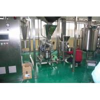 Food Industry Peanut Butter Factory Machine , Almond Butter Maker Machine Manufactures