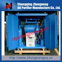 China High efficiency vacuum transformer oil dehydration plant,insulation oil processing machine on sale