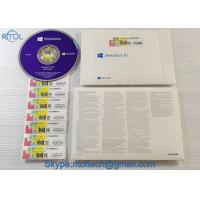 China MS Win 10 Pro Software Activate Windows 10 Product Key for 1 PC / 1 Device 32 / 64 Bit on sale