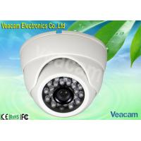 China 2.5 Plastic LED Dome Infrared Camera With 1 / 3' SONY CCD, IR Auto-open By CDS Control on sale