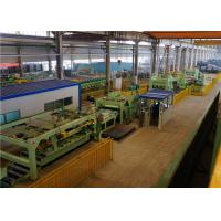 Steel Coil Cut To Length Line , 16×2200 Sheet Metal Slitter Machine Manufactures