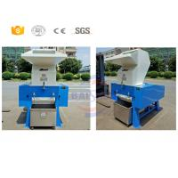 High Ouput Plastic Waste Shredding Machine For Waste Pet Bottle / Plastic Head Manufactures