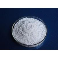 20123-80-2 Calcium Dobesilate Manufactures