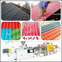 China light weight high strength, noise and heat insulation pvc roof sheet production line on sale