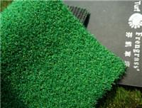 China Leisure Grass WF-M1 wholesale