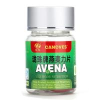 China Natural Male Enhancement Pills , Blood Diamond Avena Cereal 600Mg / Tablet on sale